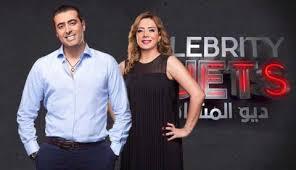 خروج باسم ياخور صدمة لشكران وتصويت سياسي
