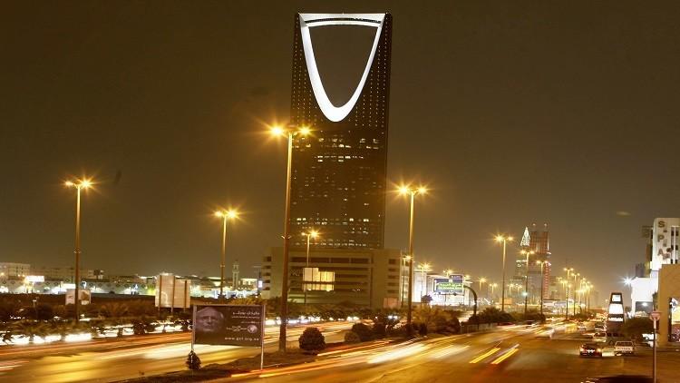 السعودية تعدم 47 شخصا بينهم نمر النمر بتهمة الإرهاب والتحريض