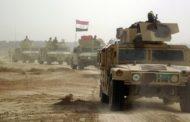 القوات العراقية تعلن استعادة السيطرة بالكامل على منطقة الصقلاوية شمال غرب مدينة الفلوجة