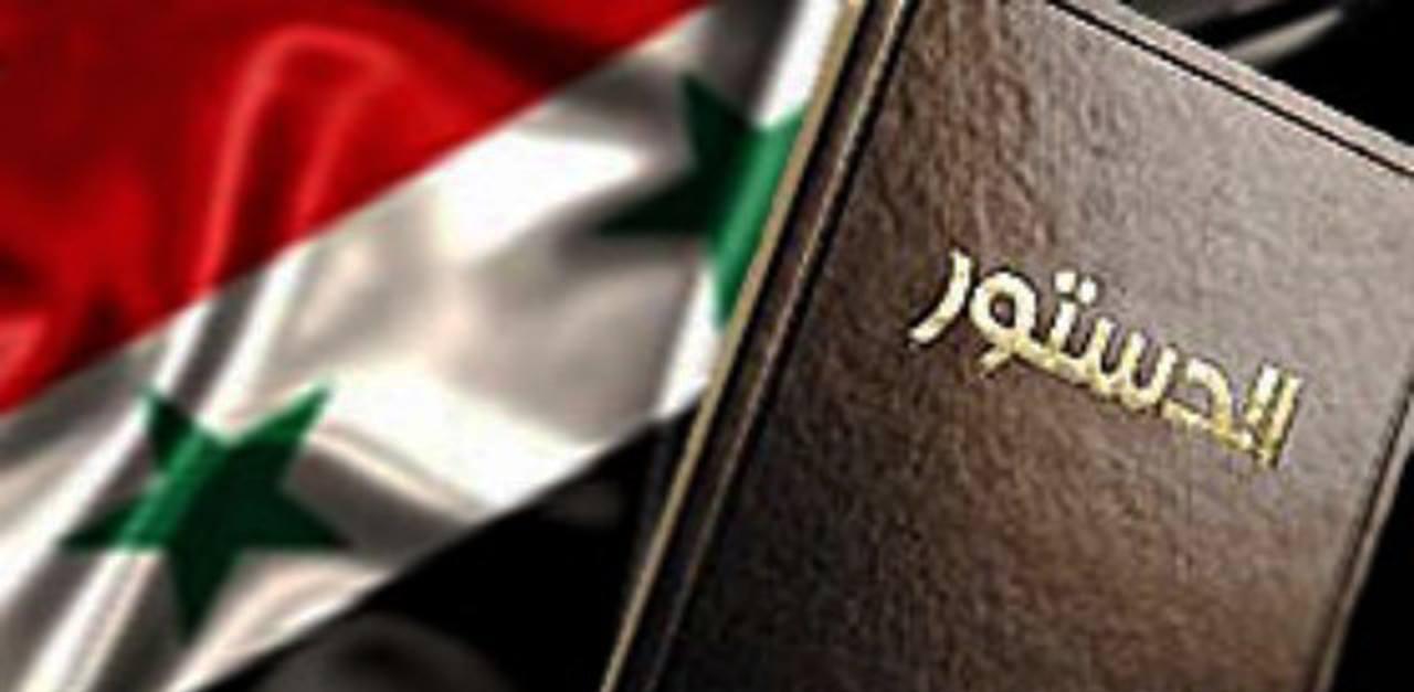 هل سيكتب الدستور السوري بأيدي خارجية؟