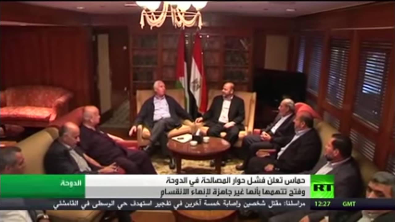 حماس تعلن فشل جولة الحوار بالدوحة