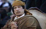 خنجر القذافي الثمين يظهر في إسطنبول