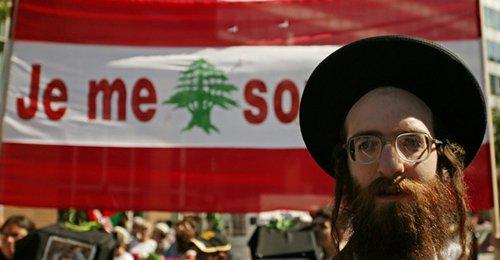 """يهود لبنان يكسرون عزلتهم الطويلة بإعادة فتح كنيس """"ماغن أبراهام"""""""