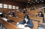أيام على بدء امتحانات التعليم المفتوح.. أكثر من 18 ألف طالب وطالبة هذا الفصل