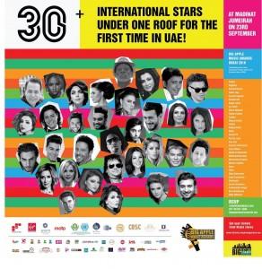 """الغاء مهرجان الموسيقى العالمي """"باما"""" في دبي"""