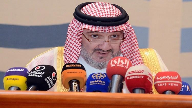 السعودية.. أسباب