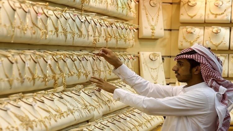 السعودية بصدد إصدار سندات آجلة بـ17.5 مليار دولار