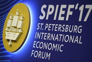 منتدى بطرسبورغ الاقتصادي يناقش قضايا تواجه الأسواق الناشئة