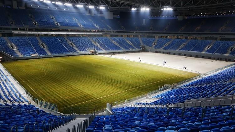 ملعب سان بطرسبورغ جاهز لبطولة كأس القارات
