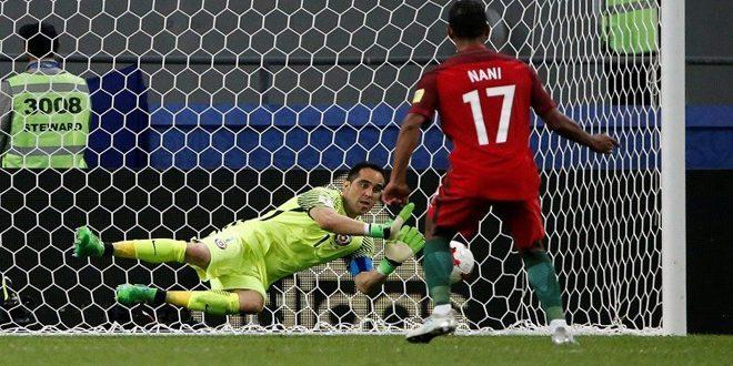 تشيلي تقصي البرتغال وتبلغ نهائي بطولة كأس القارات