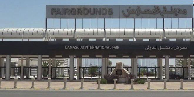 مشاركة واسعة لرجال أعمال وممثلي شركات تشيكية في معرض دمشق الدولي