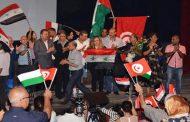 فيلم عن الجرائم الإرهابية بحق السوريين وحضارتهم في اليوم الثالث للأسبوع الثقافي السوري بتونس