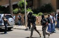 لبنان..توقيف شبكة إرهابية تحول الأموال إلى (داعش) في سورية