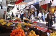 أسواق حمص قبل ساعات قليلة من استقبال العام الجديد… إقبال واسع وحركة نشطة