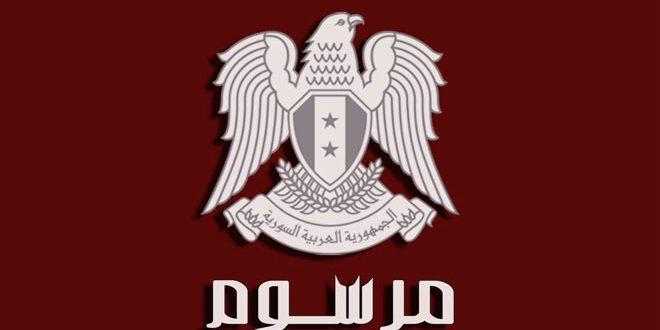 الرئيس الأسد يصدر مرسومين بتعيين عبد المجيد الكواكبي محافظا لدير الزور وهمام صادق دبيات محافظا للقنيطرة
