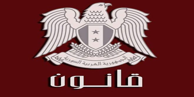 الرئيس الأسد يصدر قانوناً يقضي بتحديد الرسوم القنصلية خارج سورية