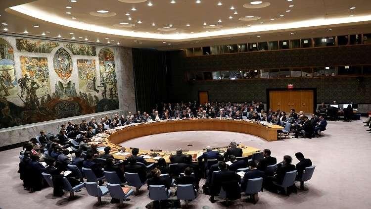 رئاسة مجلس الأمن الدولي من كازاخستان إلى الكويت