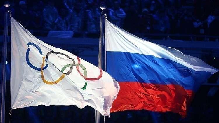 رسميا.. 47 رياضيا روسيا حرموا من المشاركة في أولمبياد 2018
