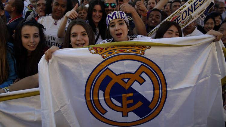 ريال مدريد يكتسح برشلونة على أرضه في الـ