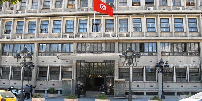 الأمن التونسي يفكك شبكة تسهل سفر إرهابيات إلى سورية