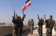 دمشق تعلن مدينة حرستا خالية من المسلحين