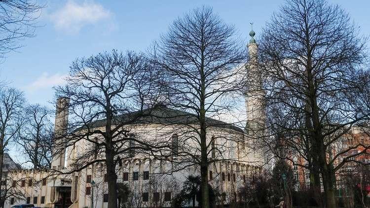 بروكسل تستعيد مسجدها الكبير من السعودية
