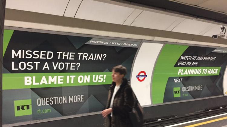 السفير الروسي لدى لندن: بريطانيا تخلت عن فكرة إغلاق قناة RT لديها