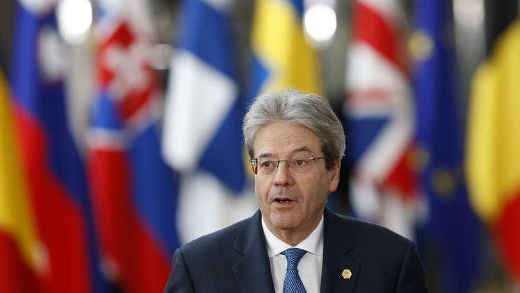 إيطاليا تدعو أوروبا إلى عدم إغلاق باب الحوار مع روسيا على خلفية قضية سكريبال