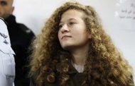 وزير بريطاني: الحكم على عهد التميمي تهديد لحياة جيل جديد