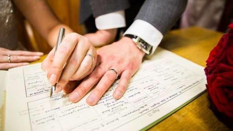 محكمة مغربية ترفض إقرار عقد زواج أبرم في إسرائيل!