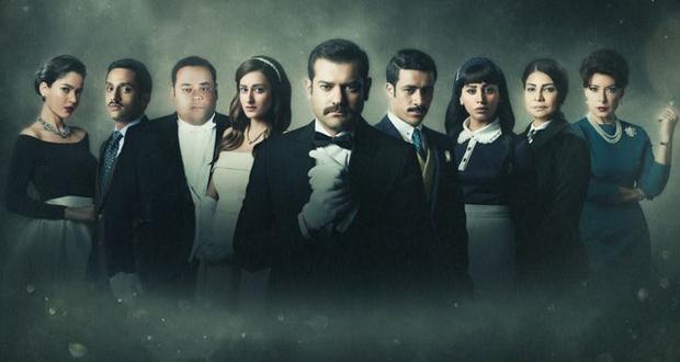 """""""جراند أوتيل"""".. أول مسلسل عربي يعرض على Netflix!"""