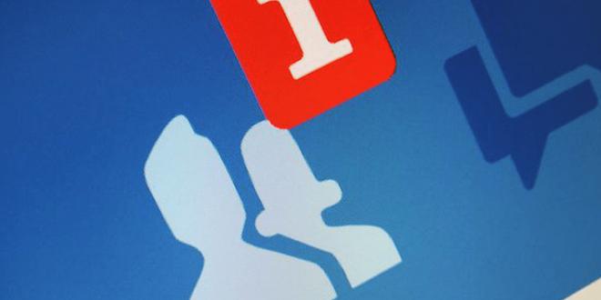 """""""لم يقبل صداقتك"""".. كيف تعرض طلبات الصداقة المرسلة عبر فيسبوك ؟!"""