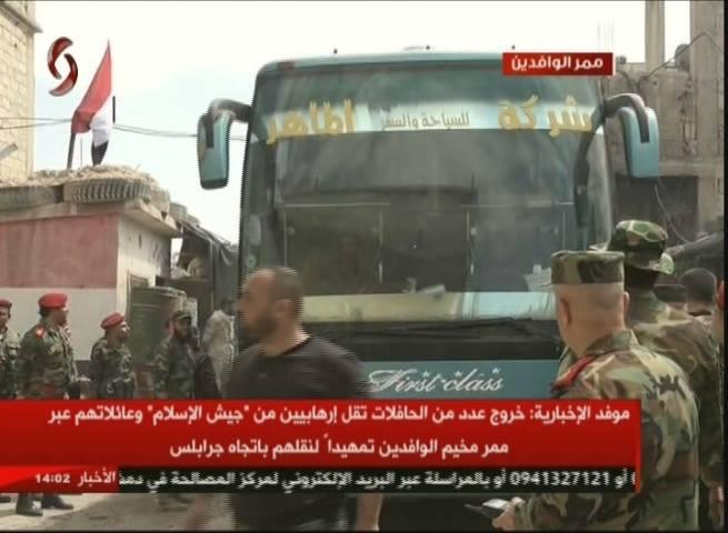 خروج 41 حافلة تقل مسلحي