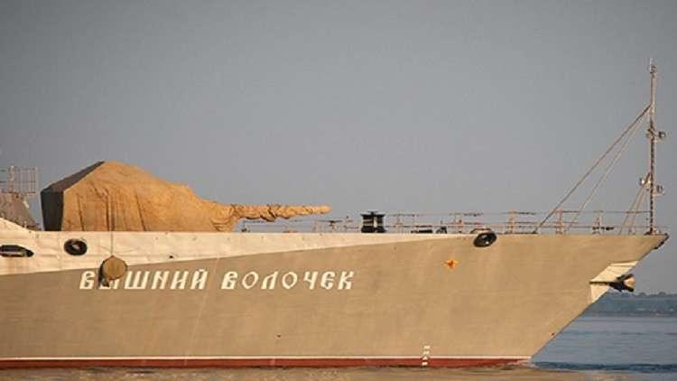 الأسطول الروسي يستقبل أحدث السفن الحربية