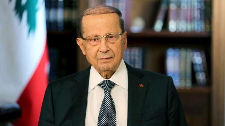 عون في رسالة للبنانيين.. المزيد من الحذر