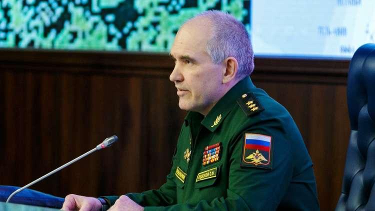 الأركان العامة الروسية: جميع الظروف مهيئة لاستعادة وحدة سوريا