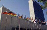 الأمم المتحدة تطالب السعودية بالكشف عن مصير معتقلين بينهم أمير!