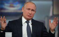 بوتين يدعو