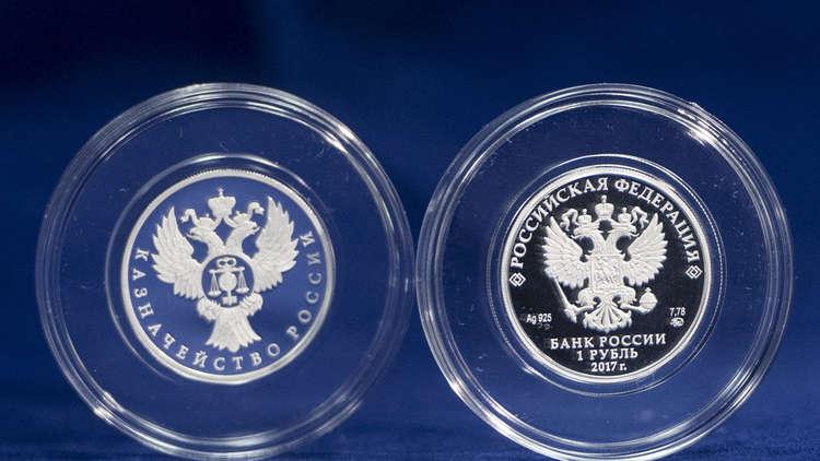 توجهات الميزانية الروسية للسنوات الثلاث القادمة
