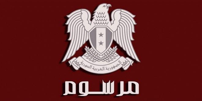 الرئيس الأسد يصدر مراسيم بنقل وتعيين محافظين جدد لمحافظات الرقة وحماة والقنيطرة ودير الزور وإدلب