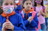 ٢٠٠ إصـابة بالكورونا في المدارس السورية.. وخيار الإغلاق غير مطروح