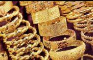 ارتفاع أسعار الذهب يغيّر عادات السوريين..طلاق بين السوريات و الذهب