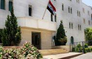 الاعلان عن إجراءات هامة لدفع البدل النقدي في سوريا