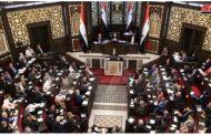 مجلس الشعب يناقش أداء وزارة الزراعة