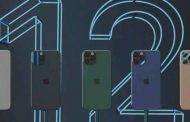 """سوريا: أكثر من أربعة ملايين ليرة سورية سعر هاتف """"آيفون"""" الجديد وشركة سورية خاصة تنفرد بطرحه في السوق والوطن العربي"""