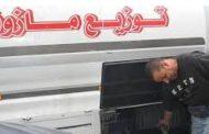 مسؤول بالنفط السورية يحدد آلية توزيع وتسعير المازوت بالمحافظات