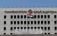 بالتفاصيل .. هل يطلق مصرف سوريا المركزي عملة رقمية؟