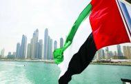 الإمارات تُقدم منح جامعية مجانية للطلاب السوريين