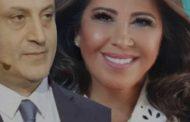 ليلى عبد اللطيف تضـرب من جديد... و توقعها المشترك مع حايك تحقق حرفياً