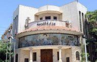 وزارة التربية السورية تحدد موعد العطلة الانتصافية وبداية الفصل الثاني